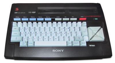 Sony MSX 1